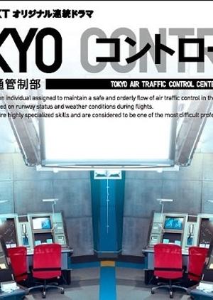 Tokyo Control 2011 (Japan)