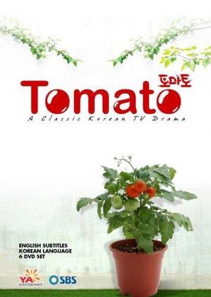 Tomato 1999 (South Korea)