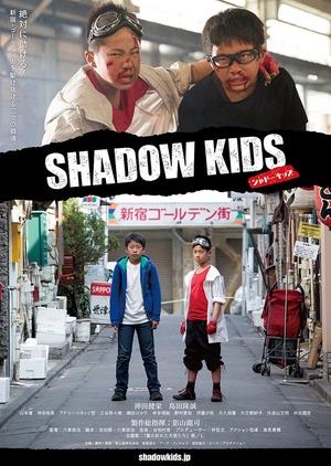 Shadow Kids 2016 (Japan)