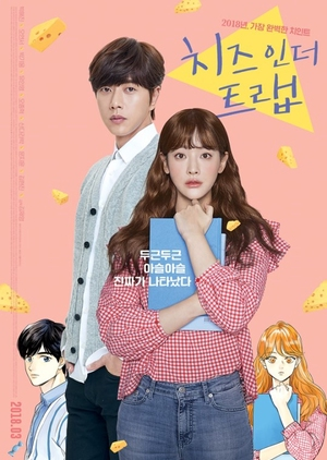 Cheese in the Trap 2018 (South Korea)