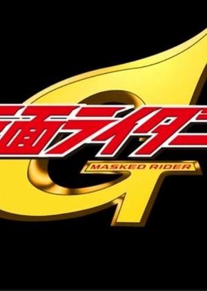 Kamen Rider G 2009 (Japan)