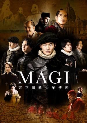 Magi: Tensho Keno Shonen Shisetsu 2019 (Japan)