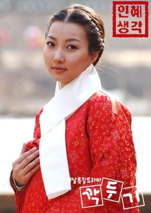 Radish Kimchi 2004 (South Korea)