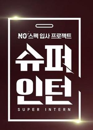 Super Intern 2019 (South Korea)