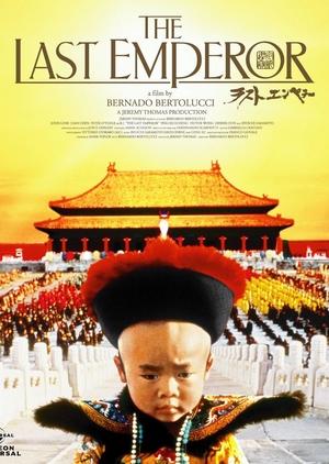 The Last Emperor 1987 (China)