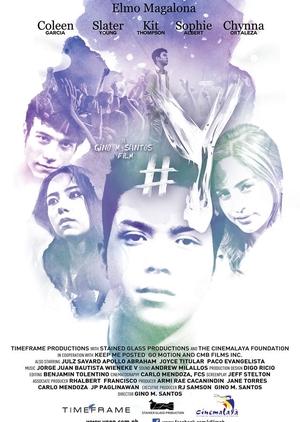#Y 2014 (Philippines)
