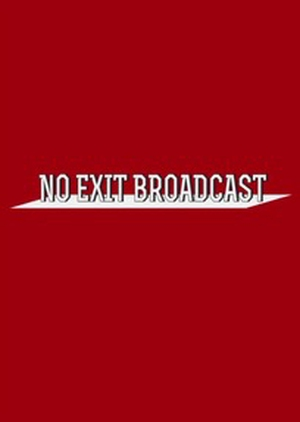 MONSTA X: No Exit Broadcast 2017 (South Korea)