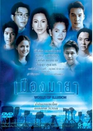Muang Maya 2000 (Thailand)