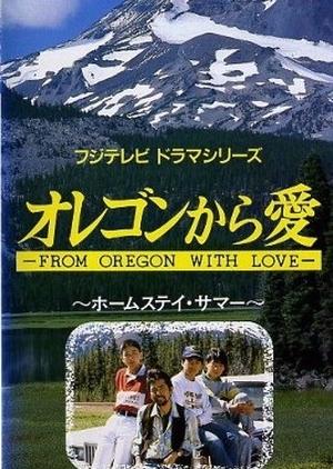 Oregon Kara Ai 1984 (Japan)