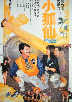 Unforgettable Fantasy 1985 (Hong Kong)