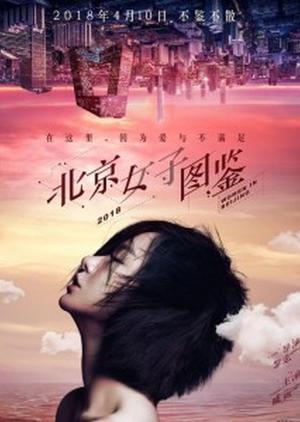 Women in Beijing (China) 2018