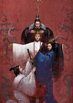 Secrets of Three Kingdoms (China) 2018