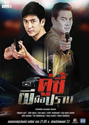Koo See Pee Meu Bprab (Thailand) 2018