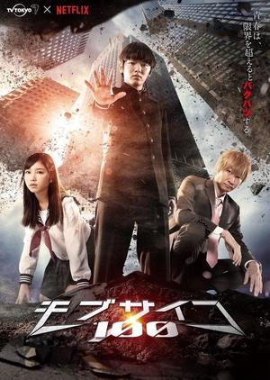 Mob Psycho 100 (Japan) 2018
