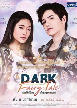 Love Books Love Series: Dark Fairy Tale (Thailand) 2017