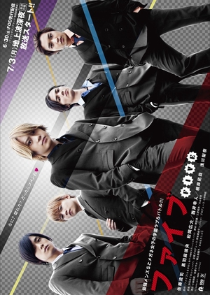 Five (Japan) 2017
