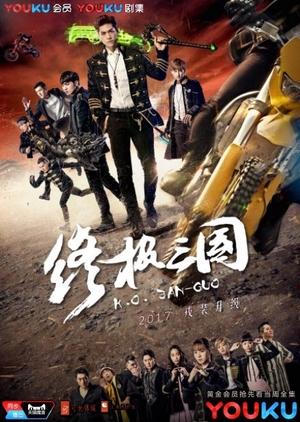 K.O. 3AN-GUO 2017 (Taiwan) 2017