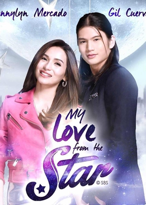 My Love From The Star (Philippines) 2017