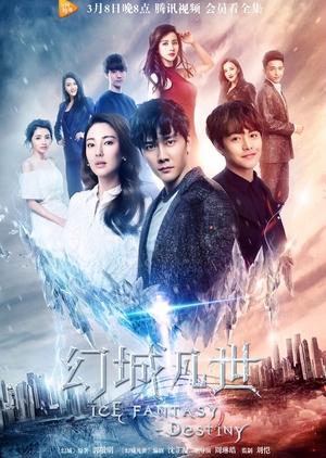 Ice Fantasy Destiny (China) 2017