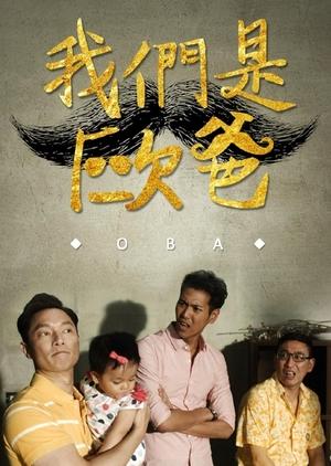OBA (Taiwan) 2016