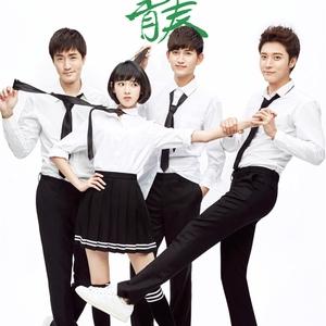 So Young (China) 2016