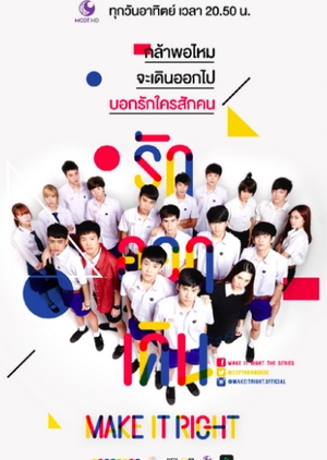 Make It Right: The Series (Thailand) 2016