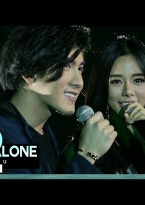 Room Alone 2 Special Episode: Alone But Not Lonely (Thailand) 2016