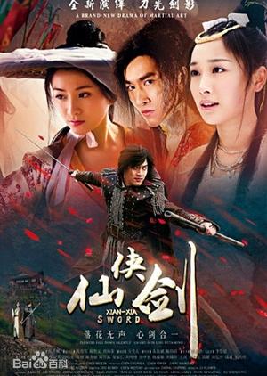 Xian Xia Sword (China) 2015