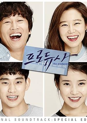 The Producers Special (South Korea) 2015