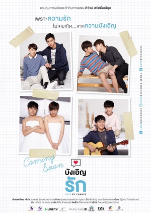 Love by Chance (Thailand) 2018