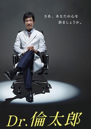 Dr. Rintaro (Japan) 2015