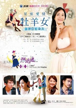 Constellation Women Series: Aries (Taiwan) 2015