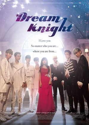 Dream Knight (South Korea) 2015