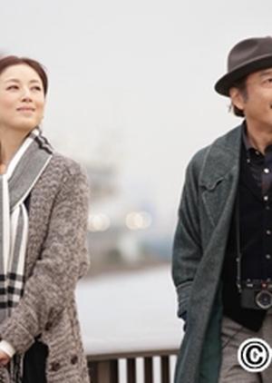 Tokyo Sentimental (Japan) 2014