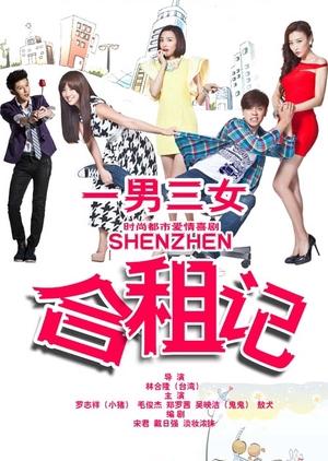ShenZhen (China) 2014