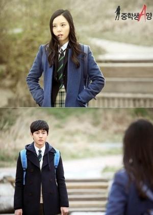 Drama Special Season 5: Middle School Student A (South Korea) 2014