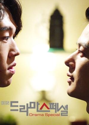 Drama Special 2014: Monster (South Korea) 2014