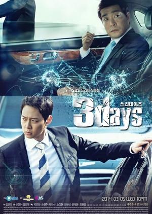 3 Days (South Korea) 2014