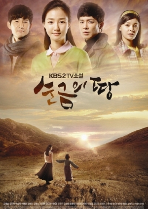 TV Novel: Gold Land (South Korea) 2014