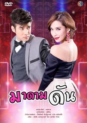 Madam Dun (Thailand) 2013