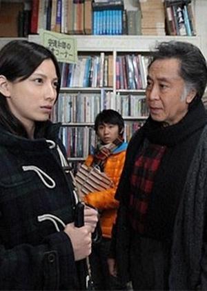 Sabishii Karyudo (Japan) 2013