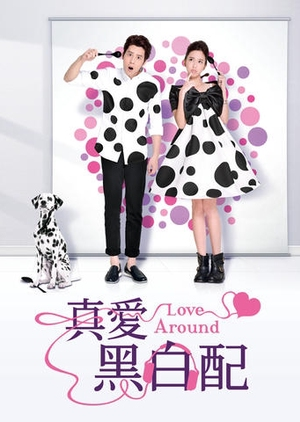 Love Around (Taiwan) 2013
