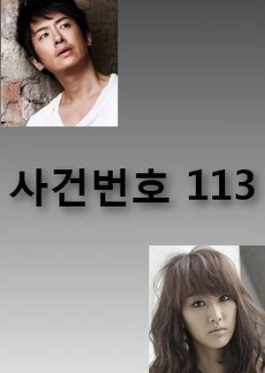 Case Number 113 (South Korea) 2013