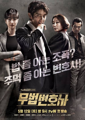 Lawless Attorney (South Korea) 2018