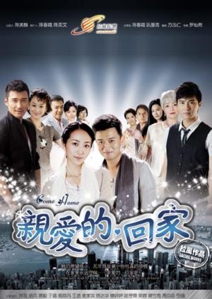 Come Home 2012 (China)