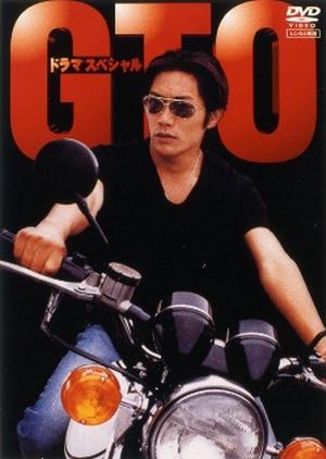 GTO: Special 1998 (Japan)