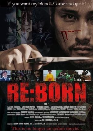 Re:Born 2016 (Japan)