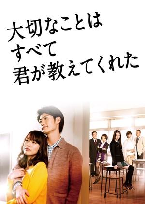 Taisetsu na Koto wa Subete Kimi ga Oshiete Kureta 2011 (Japan)