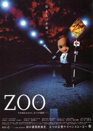 Zoo 2005 (Japan)