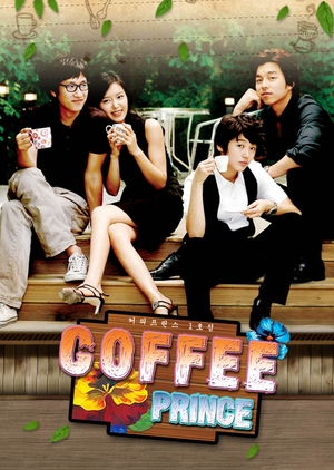 Coffee Prince 2007 (South Korea)